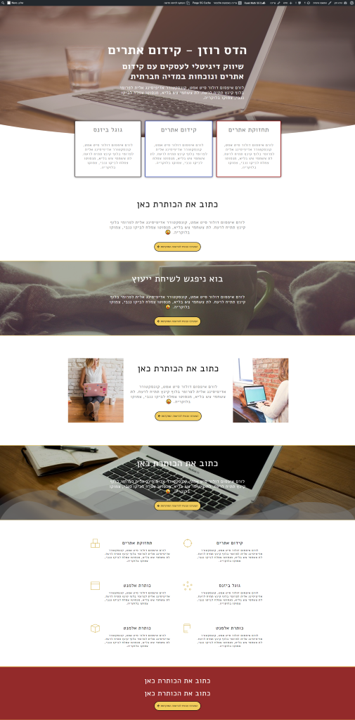 sample-landingpage-01